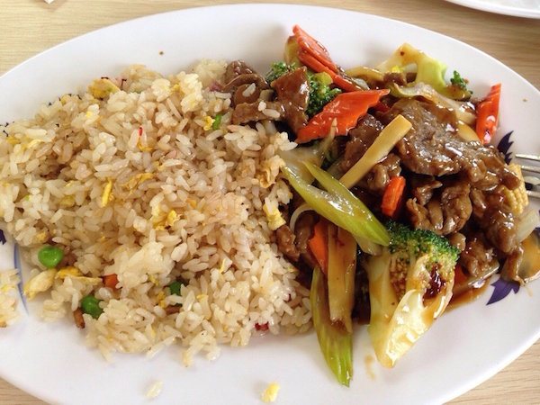 New York Kitchen Fried Rice Chinese Food Guam