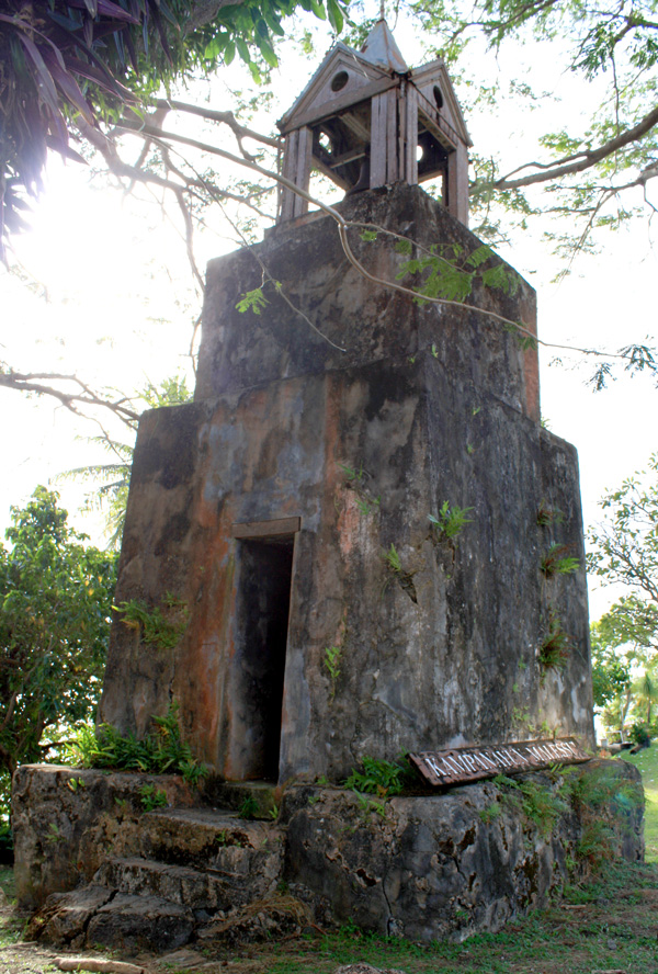 merizo bell tower