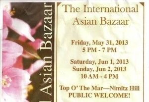 International Asian Bazaar