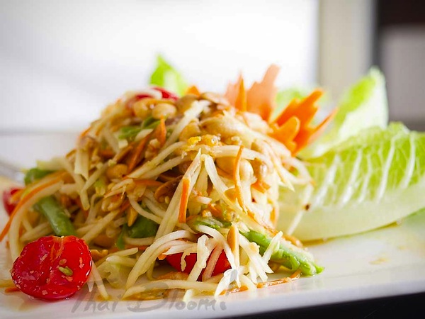 Green Papaya Salad Guam
