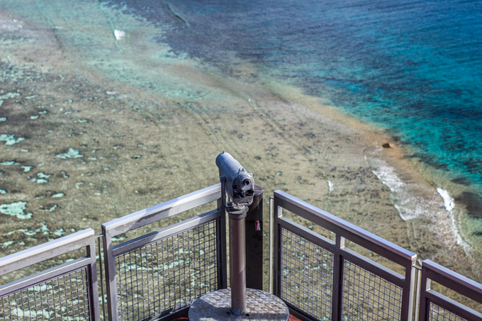 Binoculars Two Lovers Point Guam