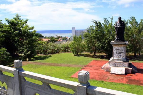 Confucius Chinese Park Guam