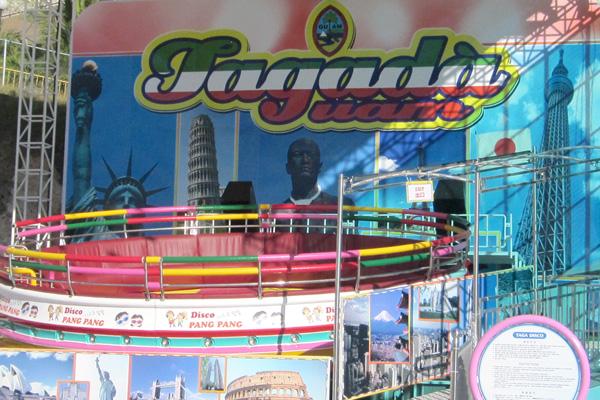 Amusement Park Tumon Sign Guam
