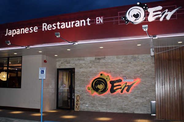 En japanese restaurant guam exterior
