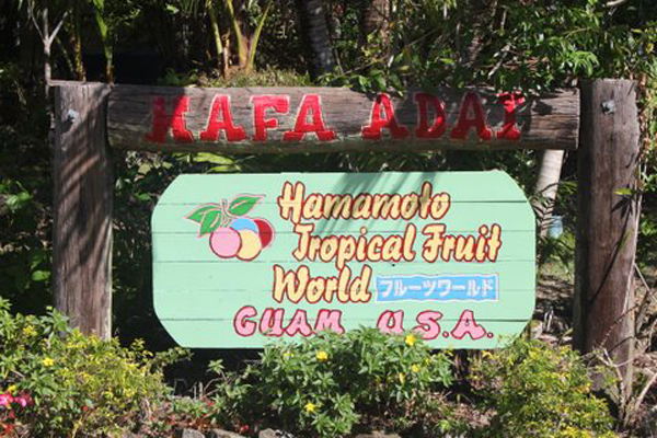 Hamamoto Fruit World Sign Guam