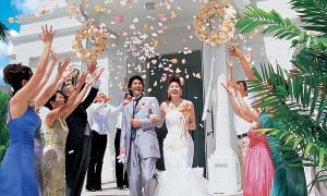 Wedding Guam