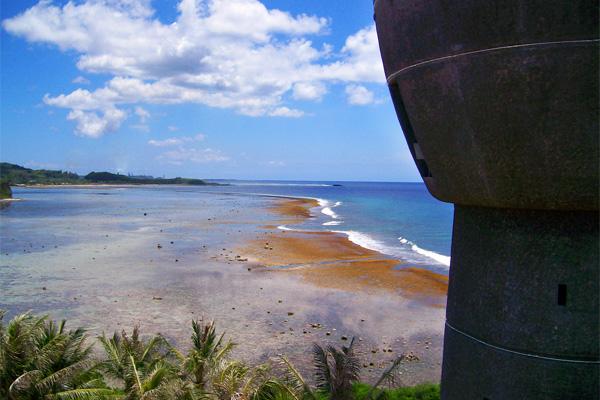 Ocean view Latte of Freedom Guam