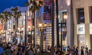 The Plaza Night Exterior Guam